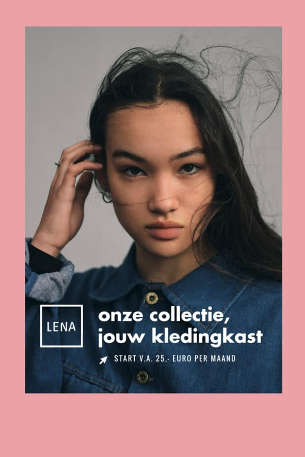 LENA the fashion library brand